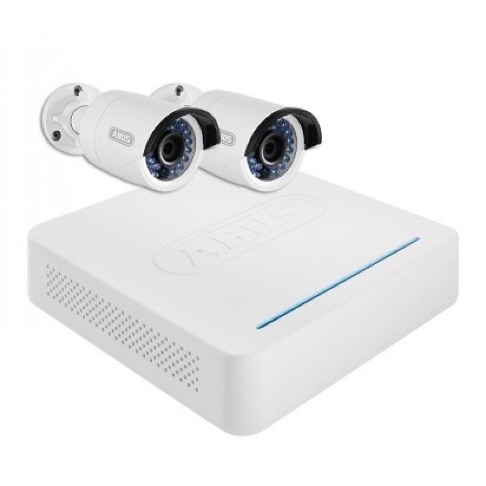 IP pakke med 2 tube kameraer